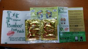 Koyo Kaki Bamboo/Bambu Gold Original