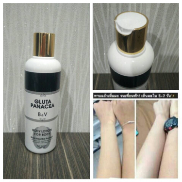 BODY LOTION GLUTA PANACEA