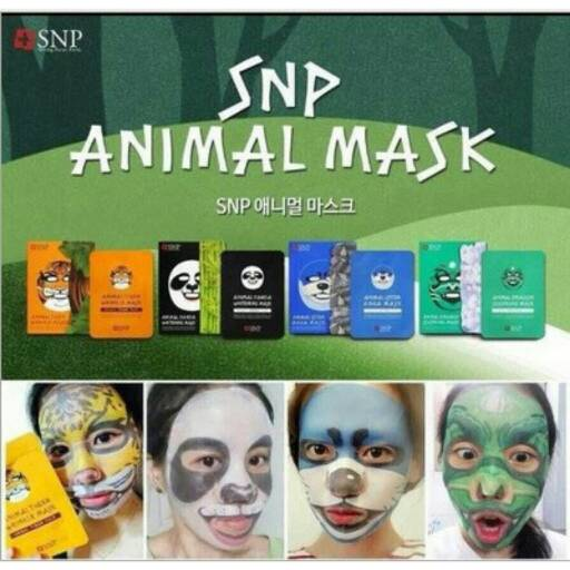 SNP Animal Mask Masker Animal Animal Face Mask