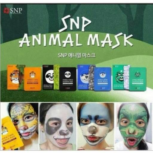 SNP Animal Mask Masker Animal Animal Face Mask